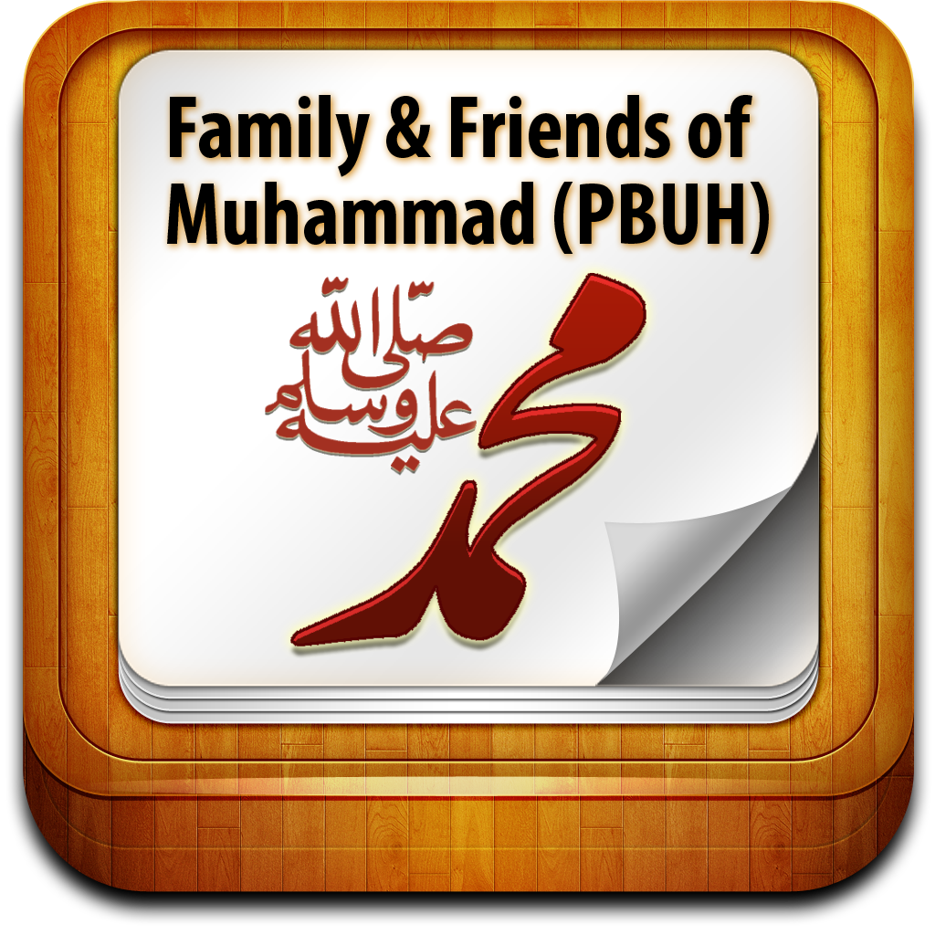 names of the family members of the holy prophet muhammad pbuh By dina mohamed basiony 20 september 2016 0 comment  if each one of us  started to break ties with certain family members, how are we supposed to have a .
